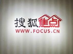 鼓勵創業國(guo)務院(yuan)加(jia)大小(xiao)企(qi)業創業基地建設資金扶持